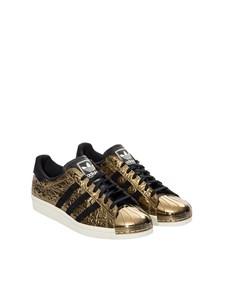 "ADIDAS - Sneakers ""Superstar 80s"""
