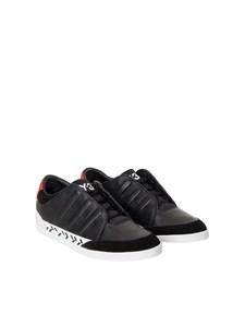 Y-3 YAMAMOTO ADIDAS - Sneaker in pelle