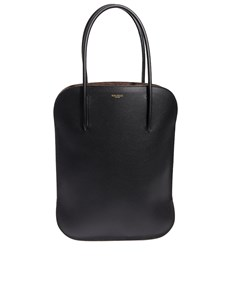 Nina Ricci - Hammered leather bag