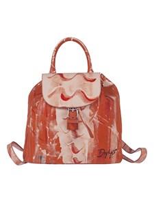 Deglupta - Gelso backpack