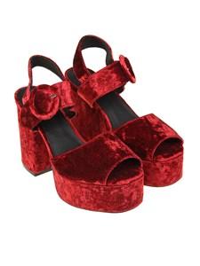 Jeffrey Campbell - Masie sandals