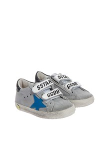 Golden Goose - Old School sneakers