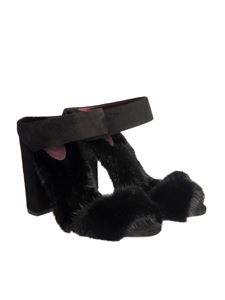 AQUAZZURA FIRENZE - Suede sandals