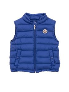 Moncler Jr - New Amaury down jacket